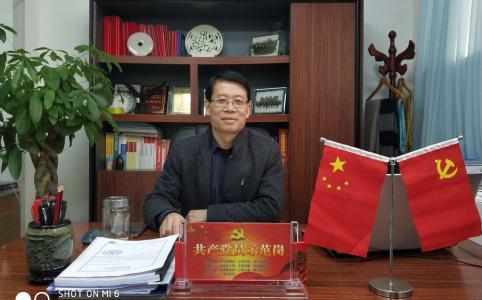 商洛市律师协会南晓良会长新年慰问信