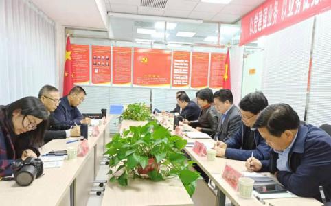 韩永安到商洛调研律师行业党委主题教育活动